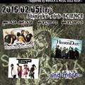 写真: 新宿CLUB SCIENCE到着ー。よーし。今日もどっかん頑張ろ!… http://www.aura-st...