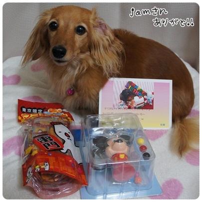 20120522 jamさん、ありがと☆ (1)
