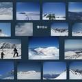Photos: 雪の立山