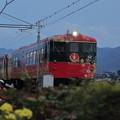Photos: 花嫁のれん号