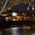 Photos: 浅野川と主計町茶屋街