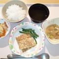 写真: 2月18日夕食(松風焼き) #病院食