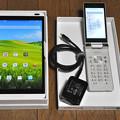 Photos: Y! mobil