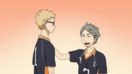 suga-tsuki
