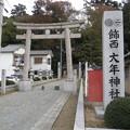 Photos: 飾西 大年神社