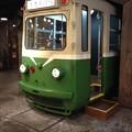 Photos: 路面電車...のハリボテ