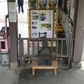 加太駅の「とんがり」