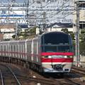 写真: 名鉄1000系 其の2