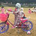 Photos: 子ども遊び