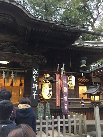 調神社20160111(1)