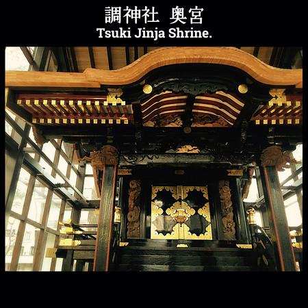 調神社20160111(3)