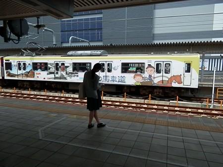 姫路駅の写真15