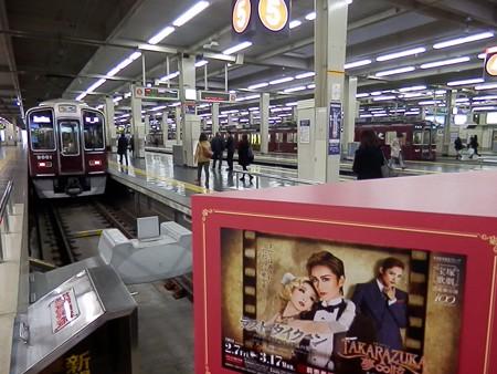 阪急梅田駅の写真53