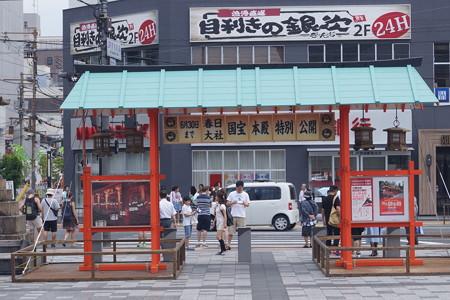 JR奈良駅周辺の写真0001