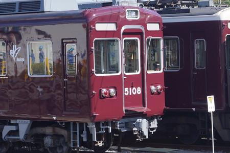 阪急秋のレールウェイフェスティバル(2015)0015
