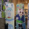 Photos: SEIKAサブカルフェスタ(2015)0632
