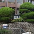 Photos: 有馬温泉駅周辺の写真0009