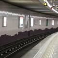 写真: 地下鉄天満橋駅の写真0002