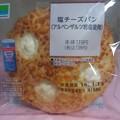 写真: 【今日の昼飯】大阪市東淀川区豊新の、神戸屋 ファミリーマート 塩チーズパン(アルペンザルツ岩塩使用)。