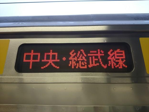 中央・総武緩行線