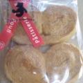 写真: フゥの焼き菓子1