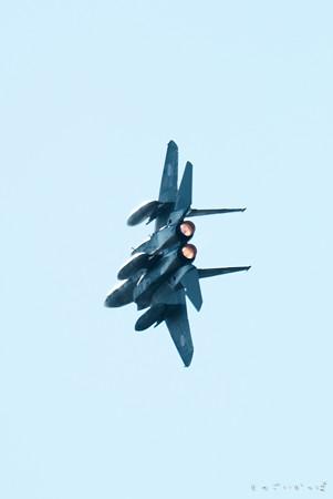 F15-2539
