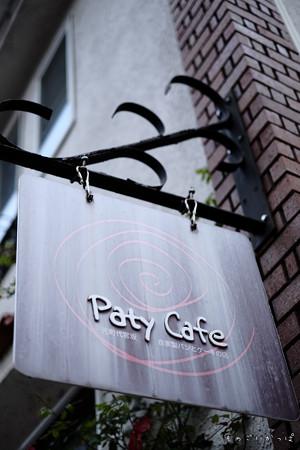 Paty cafe-2643
