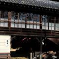 写真: 04聖天山_渡り廊下_X-T1-3899