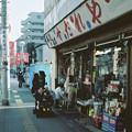 Photos: 所沢 すだれや Rollei35-020029