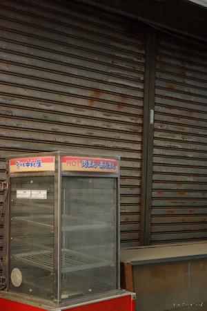団地北商店街_肉まんあんまん-01644