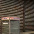 Photos: 団地北商店街_肉まんあんまん-01644