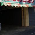 写真: 団地北商店街-01645