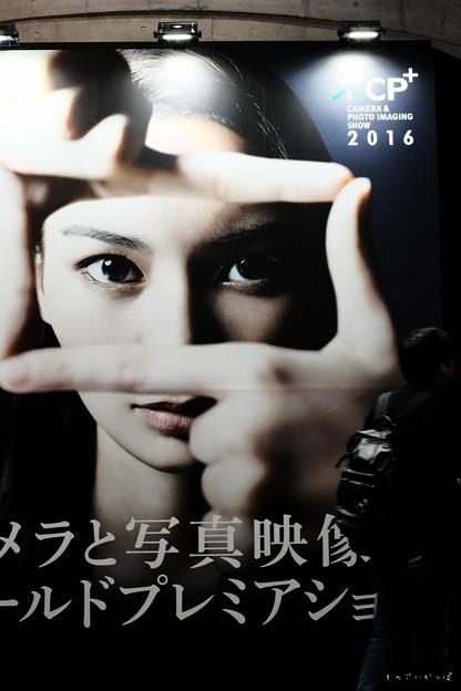 CP+2016-5913