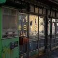 米店-01594