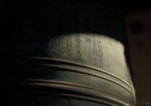 小川寺_梵鐘-01742