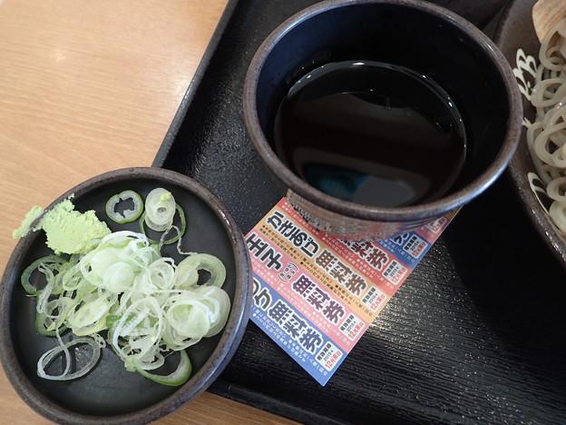 ゆで太郎 柏名戸ヶ谷店