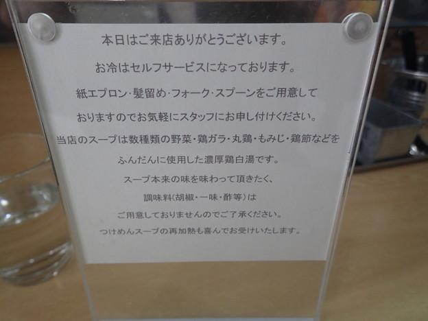 NOODLE BASE TRICK☆STAR