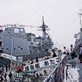 Photos: 護衛艦あたごとむらさめときりしまと渡り吉倉桟橋。。10月10日