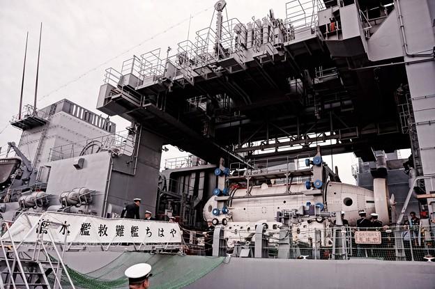 なかなか見れない観艦式前の一般公開 潜水艦救難艦ちはやへ。。10月11日