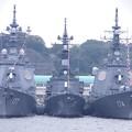 Photos: 吉倉桟橋の海上自衛隊護衛艦たち正面から見る。。軍港めぐり10月17
