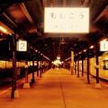 Photos: 昔のレトロな門司港駅ホーム。。20151121