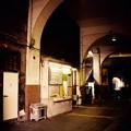 Photos: レトロを残す。。鶴見線国道駅。。20160206