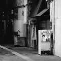 Photos: 高架下の風景。。鶴見線国道駅 20160206