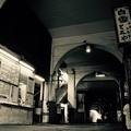 高架下の改札。。鶴見線国道駅。。20160206