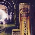 キリンラガー。。鶴見線国道駅ガード下。。20160206