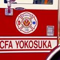 横須賀基地の消防車マーク。。20160320