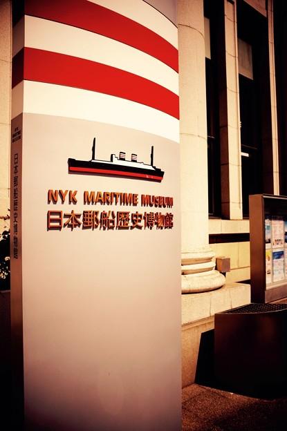 日本郵船歴史館。。横浜 20160327