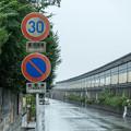 新潟駅付近R8バイパス側道の30高中・3