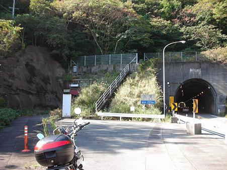 R42旧道・.海野隧道1