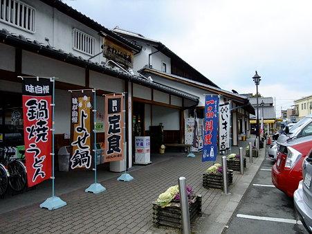 奈良06・宇陀路大宇陀5